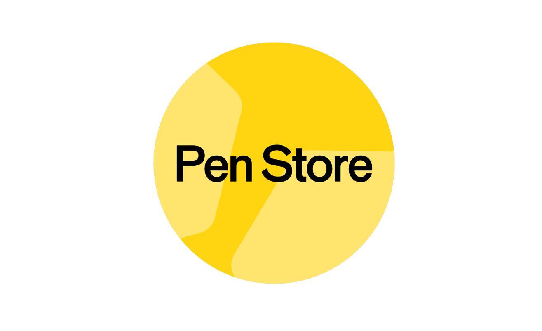 pensore_logo